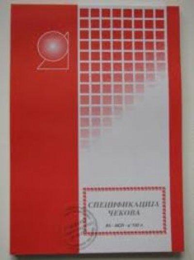 SPECIFIKACIJA CEKOVA NCR A5