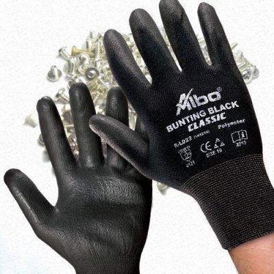 Zaštitne rukavice BUNTING crne