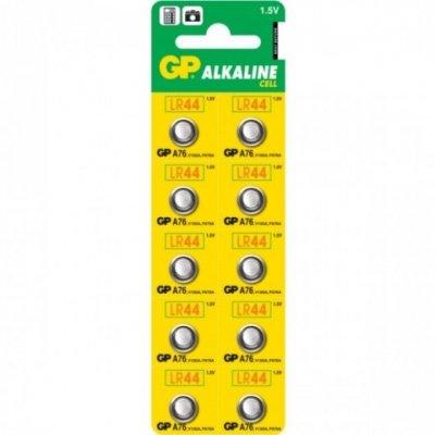 BATERIJE ALKALNE GP A76 (LR44)